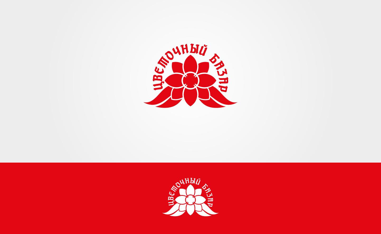 Разработка фирменного стиля для цветочного салона фото f_9515c3a02ff953e7.png