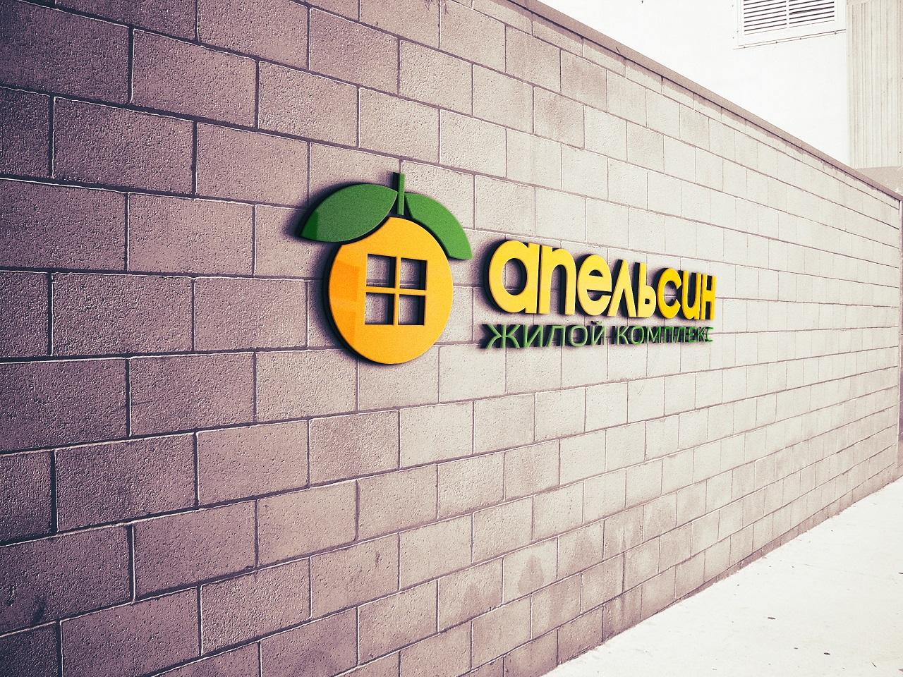Логотип и фирменный стиль фото f_9585a58dde8ed2a5.jpg