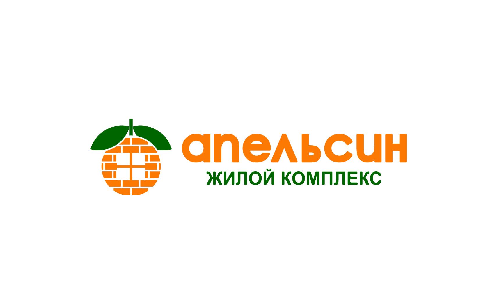 Логотип и фирменный стиль фото f_9675a67603c3e7b9.jpg
