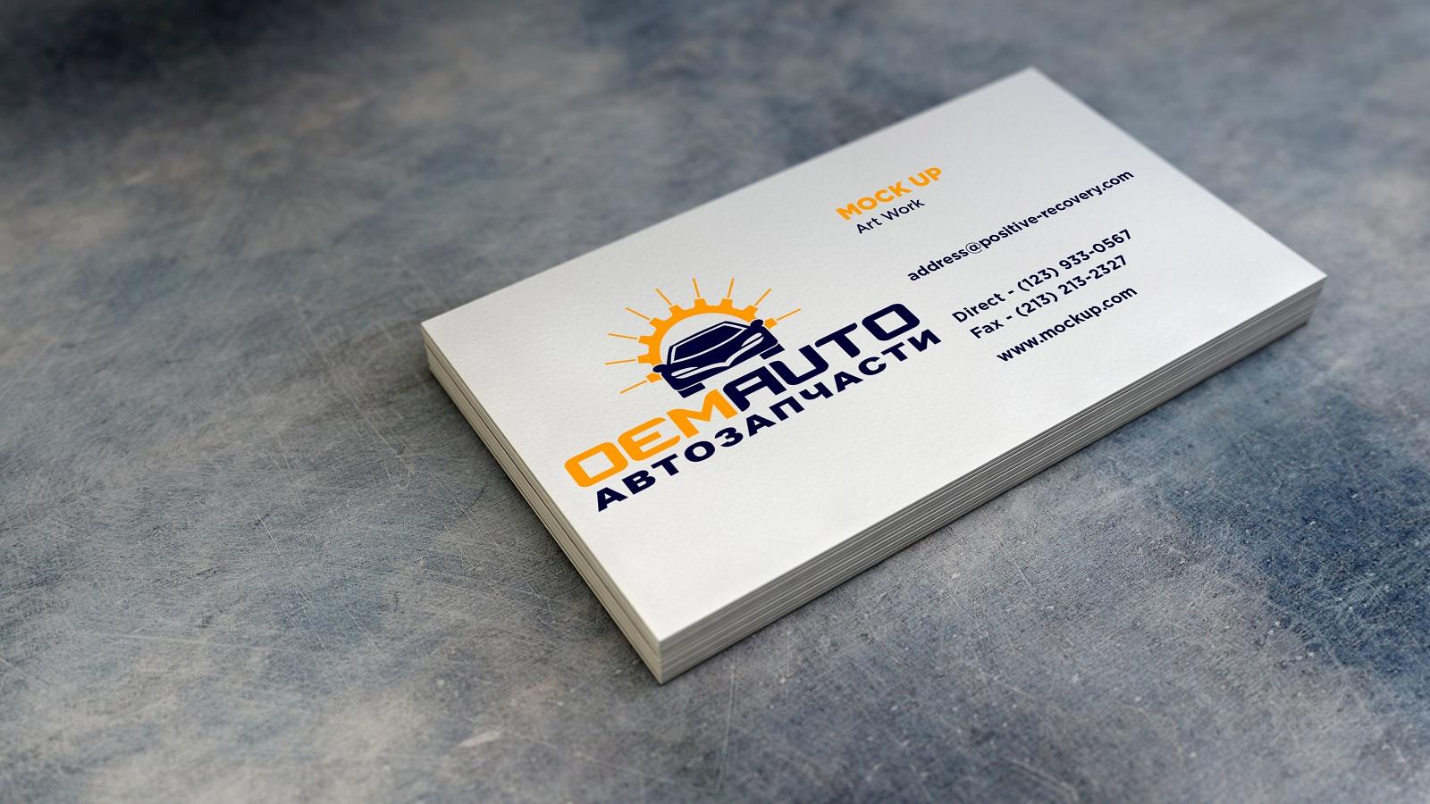 Разработать логотип и дизайн визитки  фото f_9705b67f2d85e448.jpg