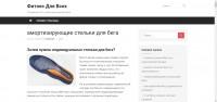 Скрипт для парсинга статей и наполнение сайта