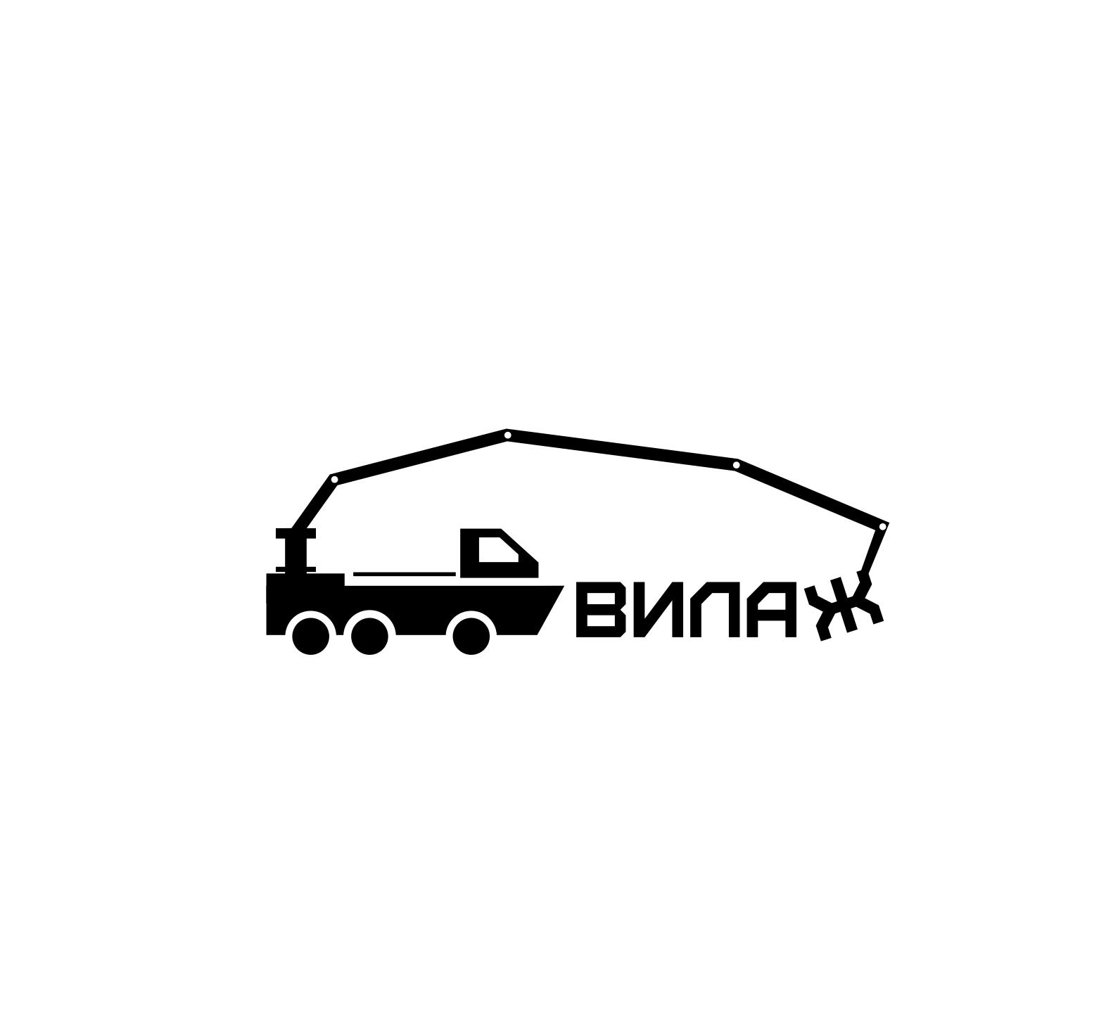 Логотип для компании по аренде спец.техники фото f_027598d6705edeab.jpg