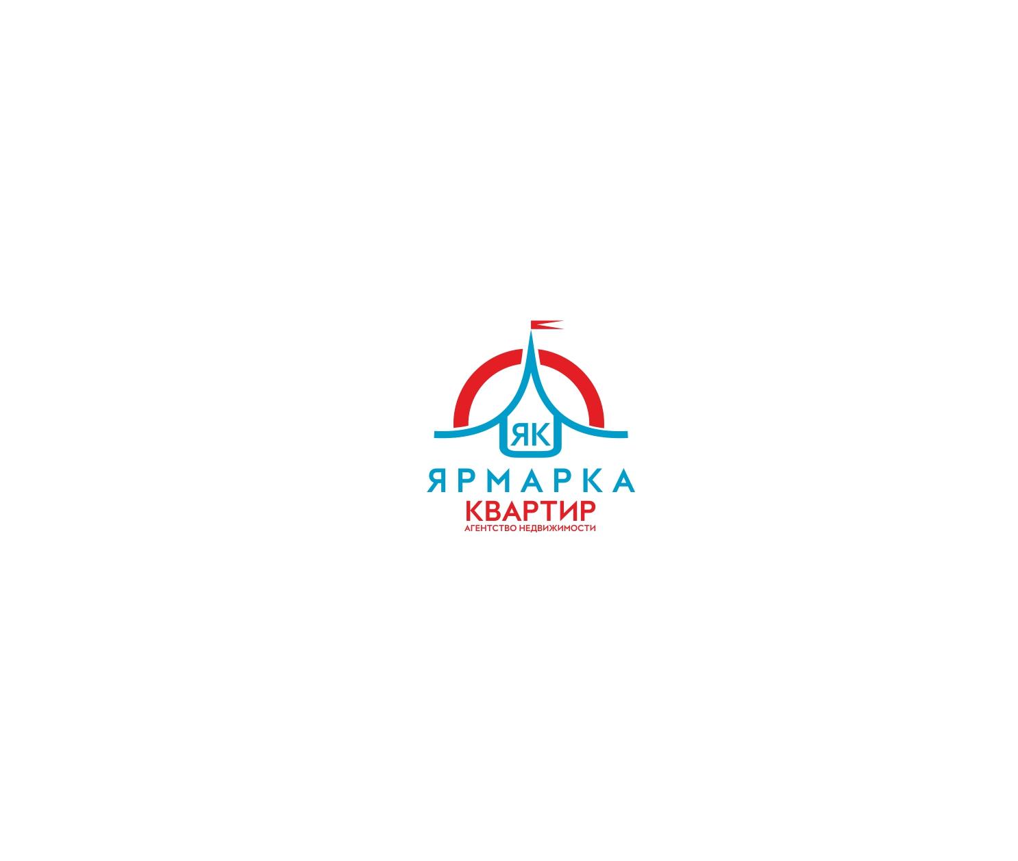Создание логотипа, с вариантами для визитки и листовки фото f_0426007e88a69866.jpg