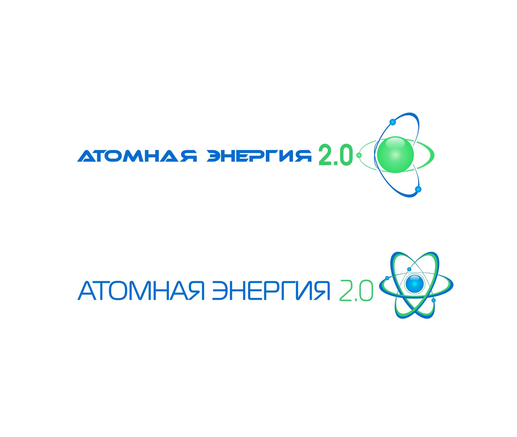 """Фирменный стиль для научного портала """"Атомная энергия 2.0"""" фото f_11159ddcfcadb351.jpg"""