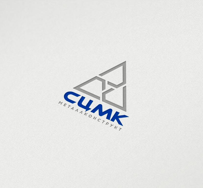 Разработка логотипа и фирменного стиля фото f_1405ad4873c84fd5.jpg