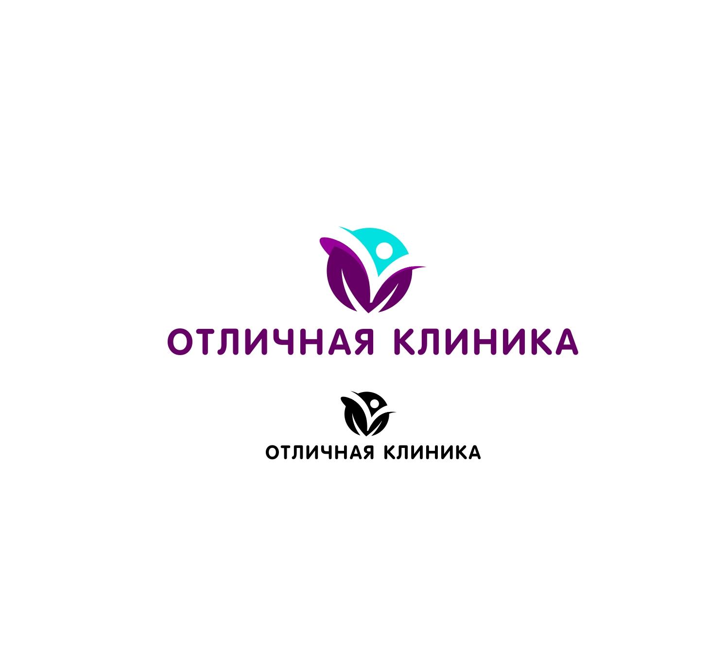 Логотип и фирменный стиль частной клиники фото f_1575c877b511f6d2.jpg