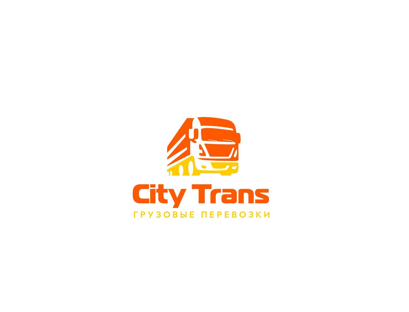 Разработка Логотипа транспортной компании фото f_1605e6f8bb0afa0f.jpg