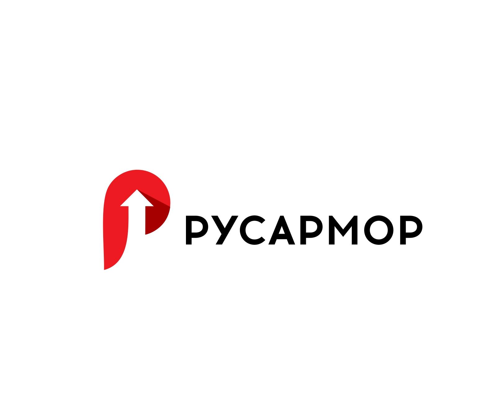 Разработка логотипа технологического стартапа РУСАРМОР фото f_2095a06aab3396b2.jpg
