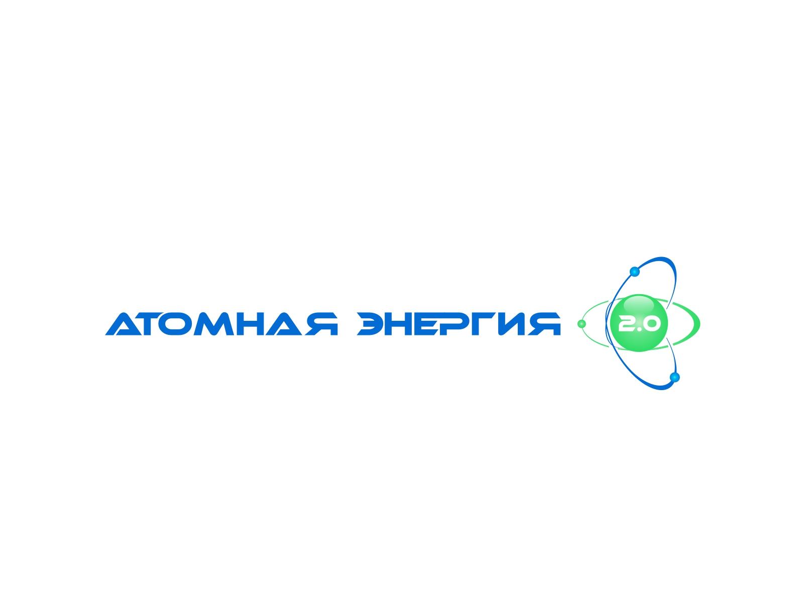"""Фирменный стиль для научного портала """"Атомная энергия 2.0"""" фото f_22359ddcdbfa18c1.jpg"""
