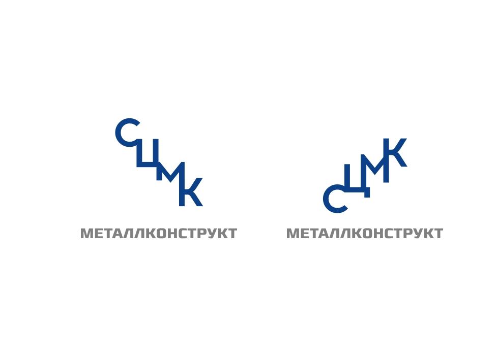 Разработка логотипа и фирменного стиля фото f_2385ad488f62af45.jpg