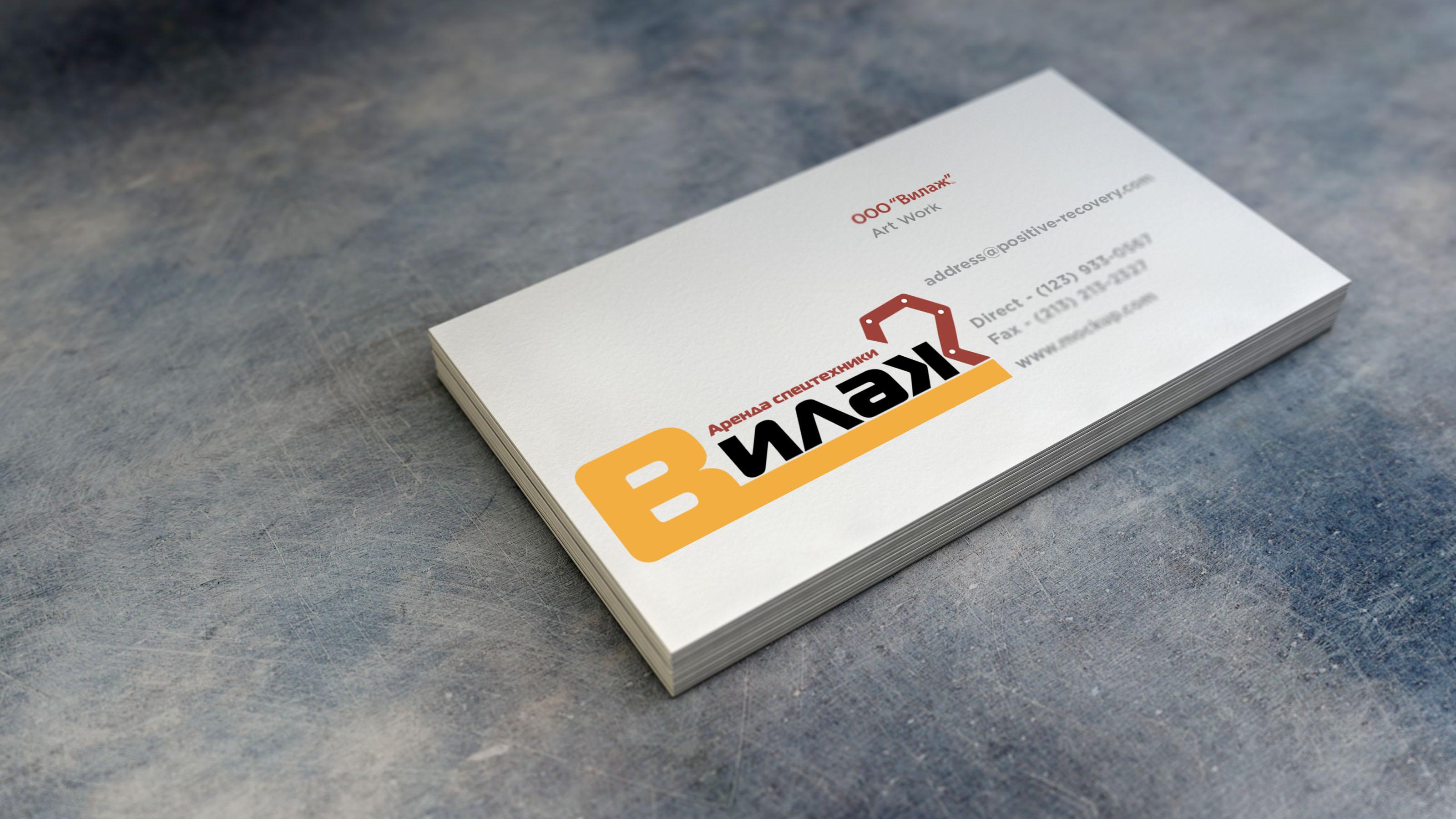 Логотип для компании по аренде спец.техники фото f_3485995805c10a0e.jpg