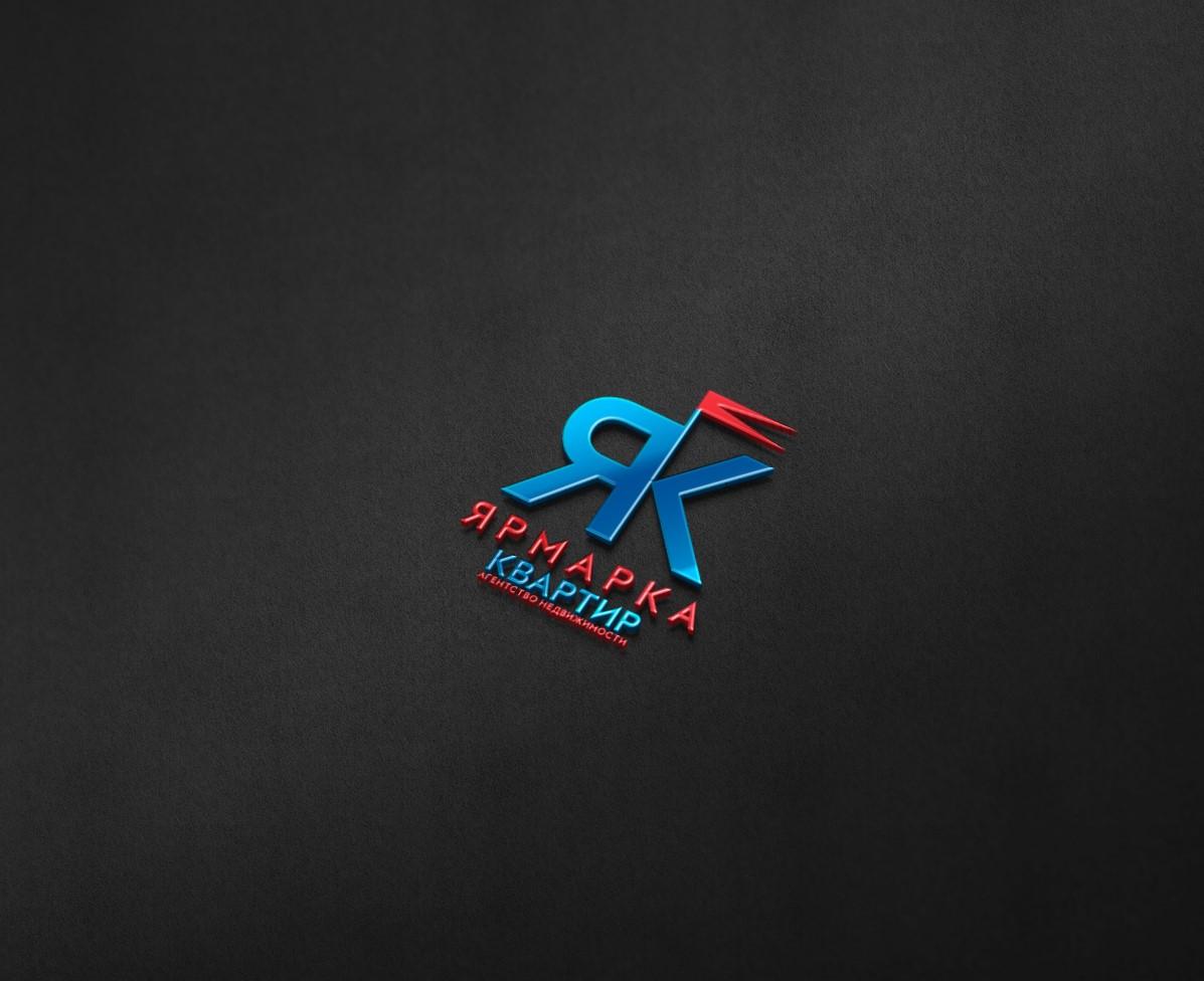 Создание логотипа, с вариантами для визитки и листовки фото f_4126007ea18e1c45.jpg