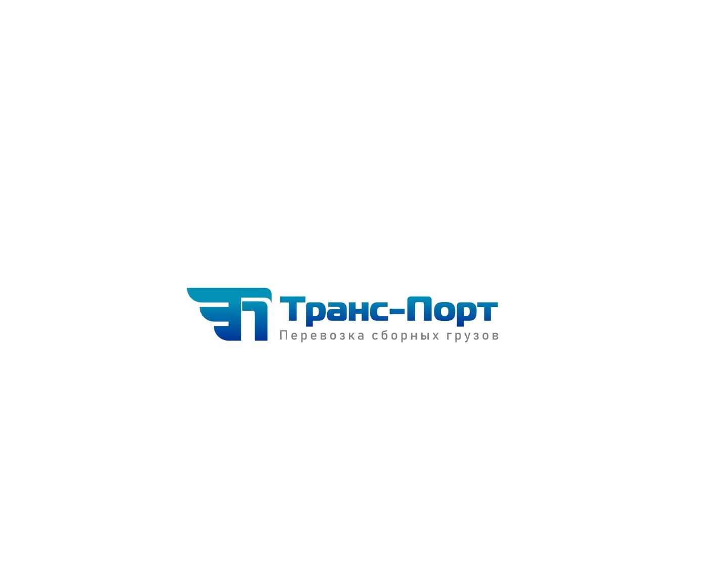 Разработка логотипа для логистической компании фото f_4585d26df1eec936.jpg