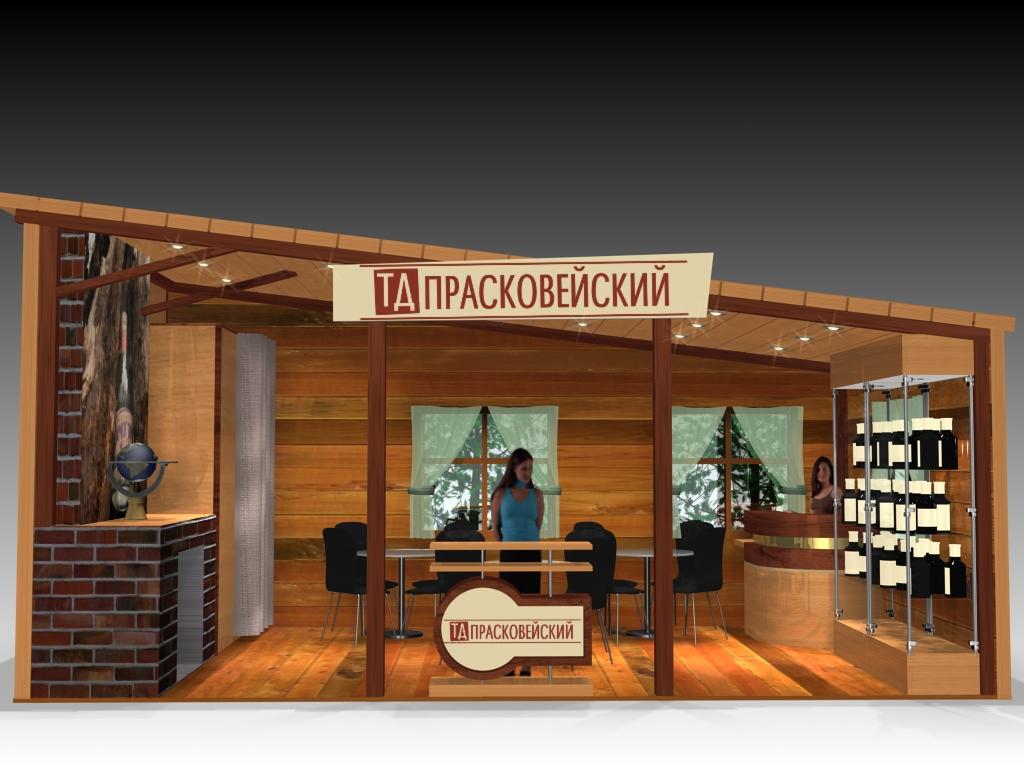 ЮК-МАСТЕР-ТД Прасковейский  реализован