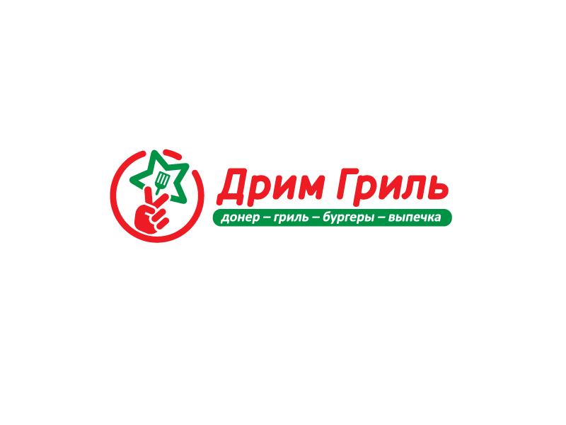 Разработка логотипа для фастфуда фото f_502555047748f1e4.jpg