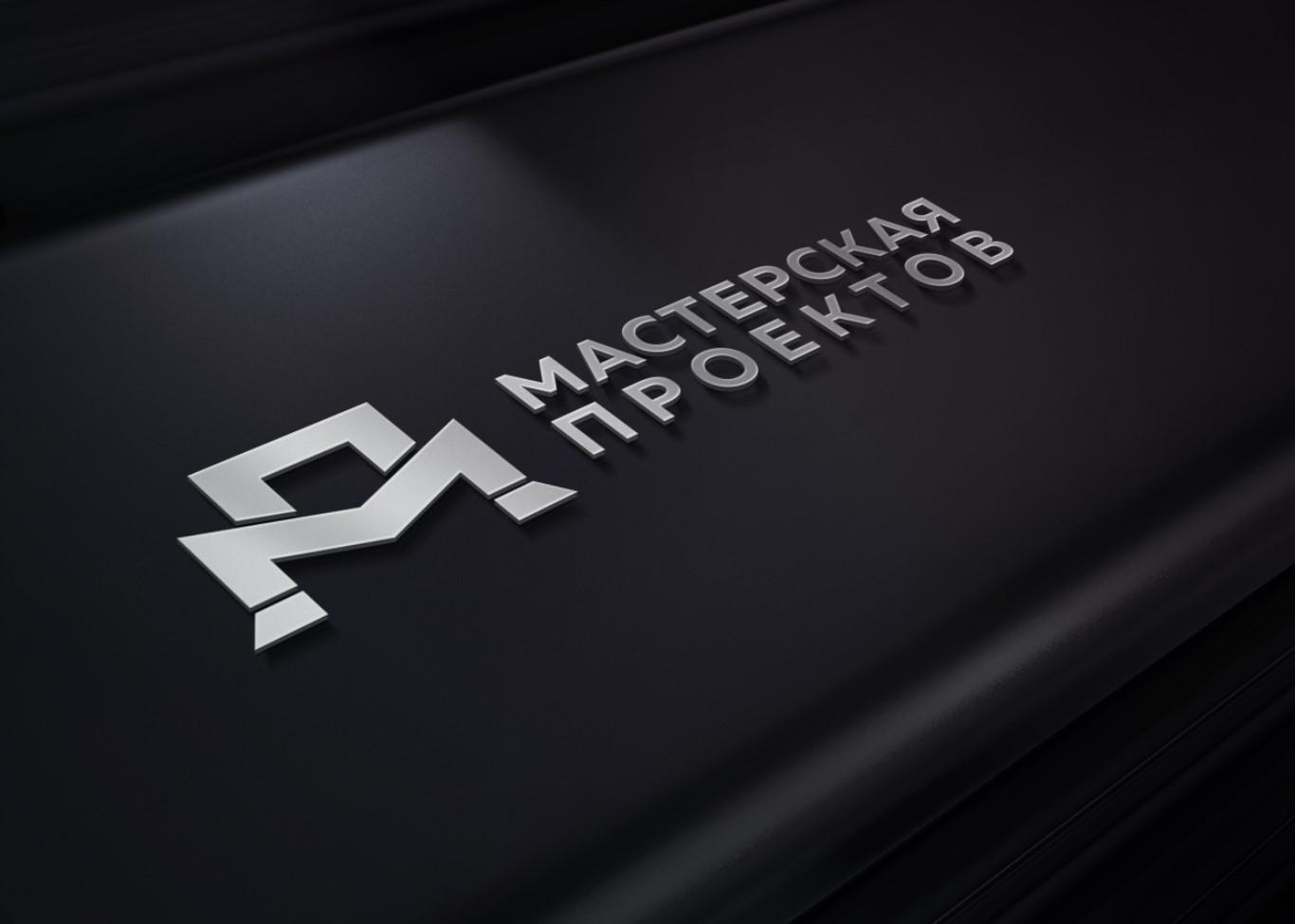 Разработка логотипа строительно-мебельного проекта (см. опис фото f_541606c58b08b6b1.jpg