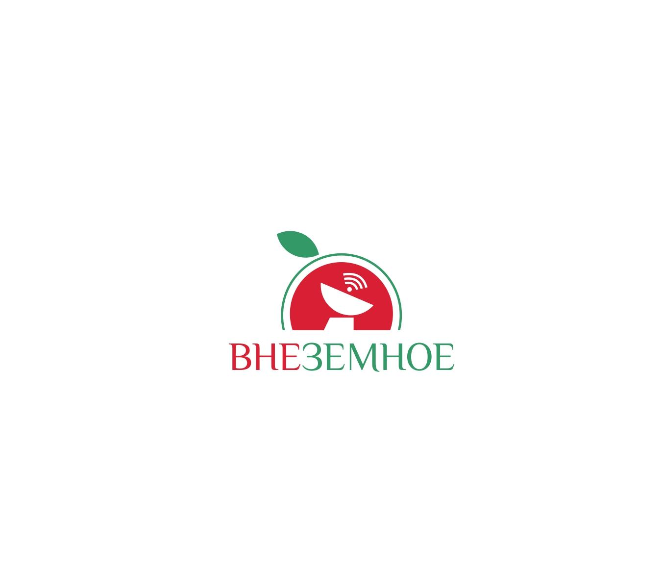 """Логотип и фирменный стиль """"Внеземное"""" фото f_6355e8075002ef09.jpg"""