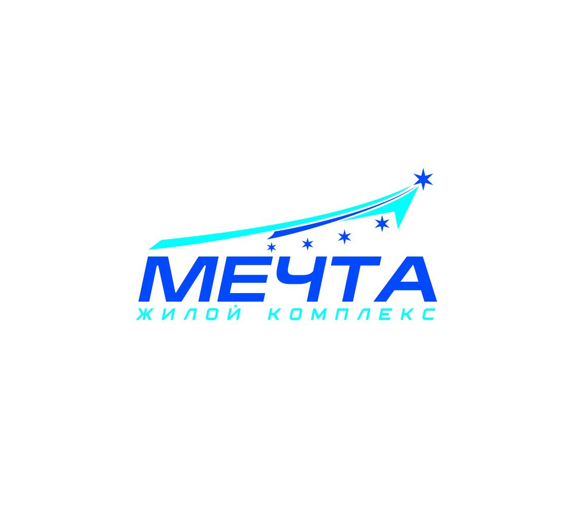 Конкурс на разработку названия и логотипа Жилого комплекса фото f_6495469fe6c28fab.jpg