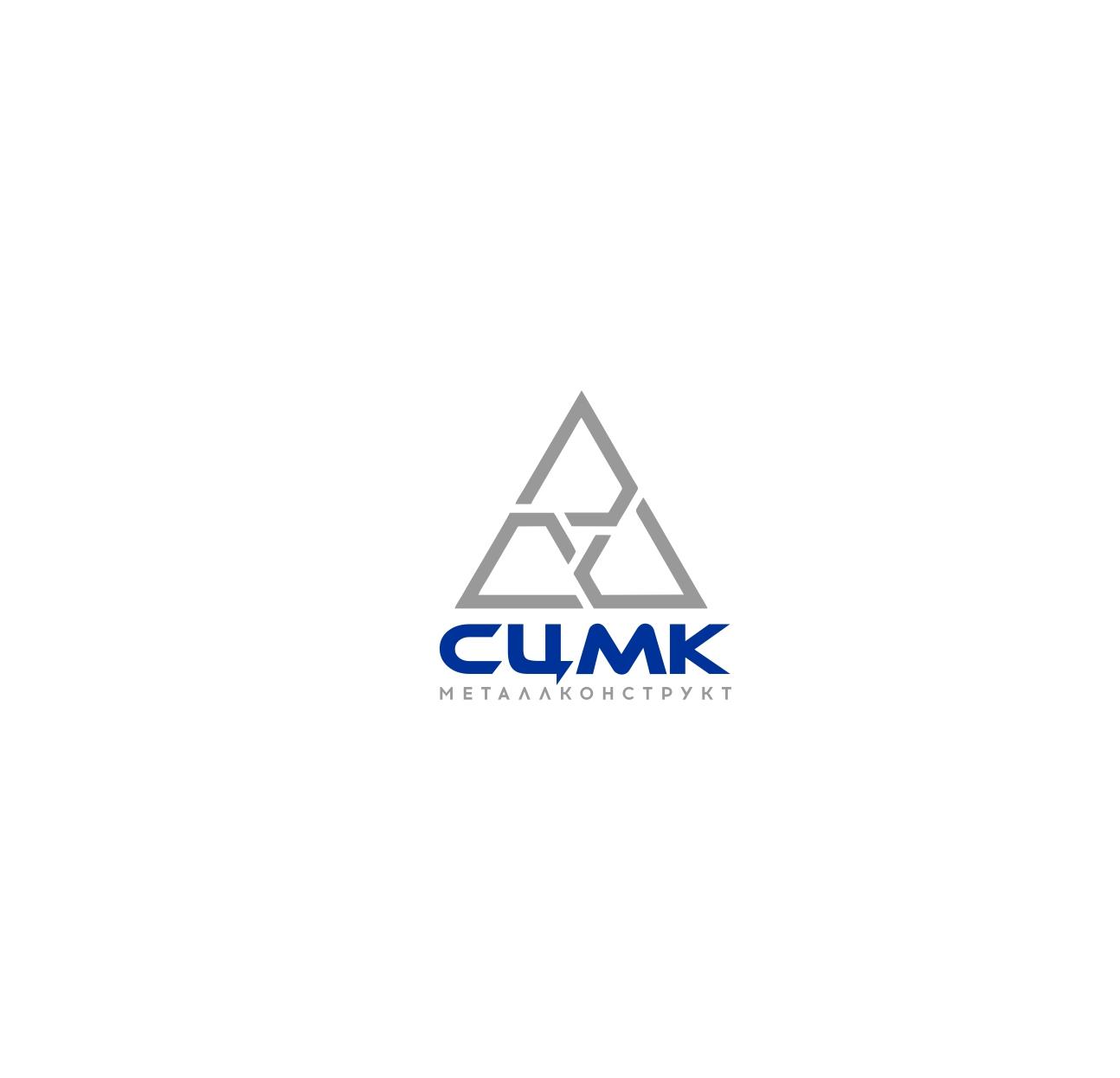 Разработка логотипа и фирменного стиля фото f_6725ad48738d2704.jpg