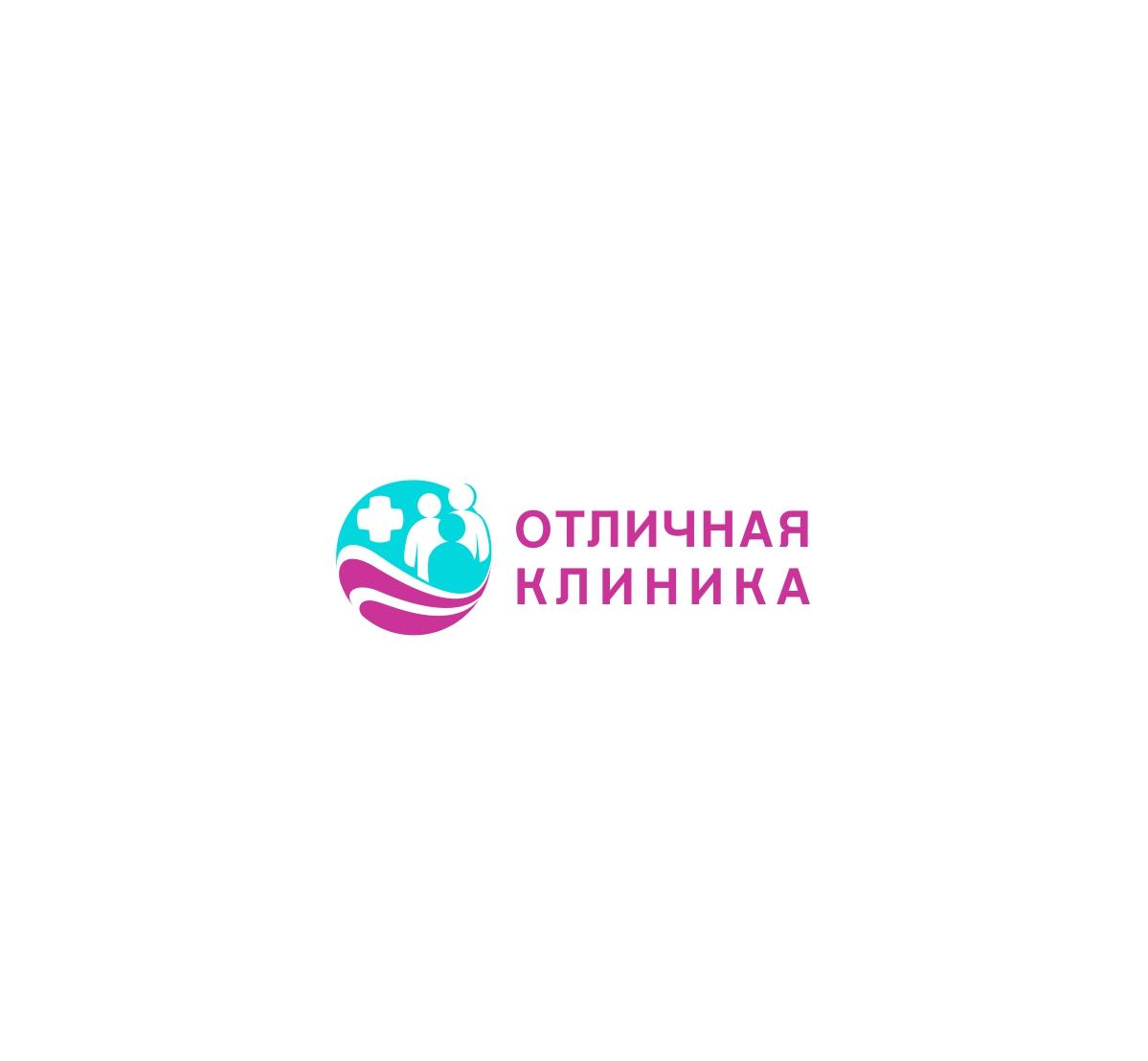 Логотип и фирменный стиль частной клиники фото f_7385c877cc5edb0f.jpg