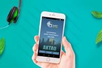 Дизайн мобильного приложения Актау - конкурс