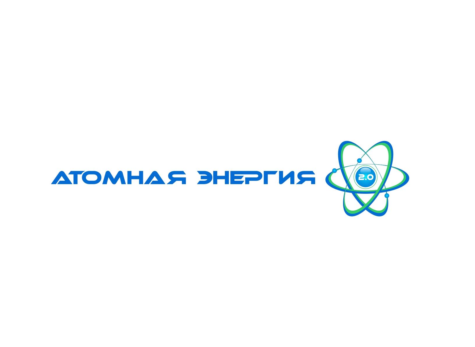 """Фирменный стиль для научного портала """"Атомная энергия 2.0"""" фото f_82159ddceea621a9.jpg"""