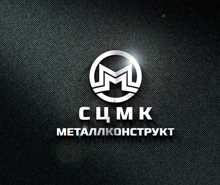 Разработка логотипа и фирменного стиля фото f_8615ad484034f145.jpg