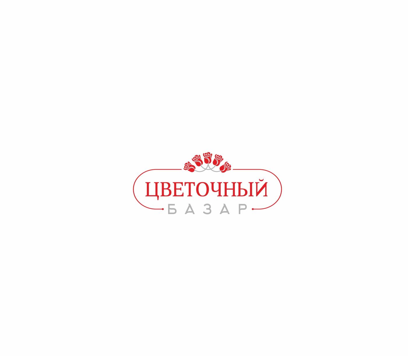 Разработка фирменного стиля для цветочного салона фото f_9185c3351b8459b0.jpg