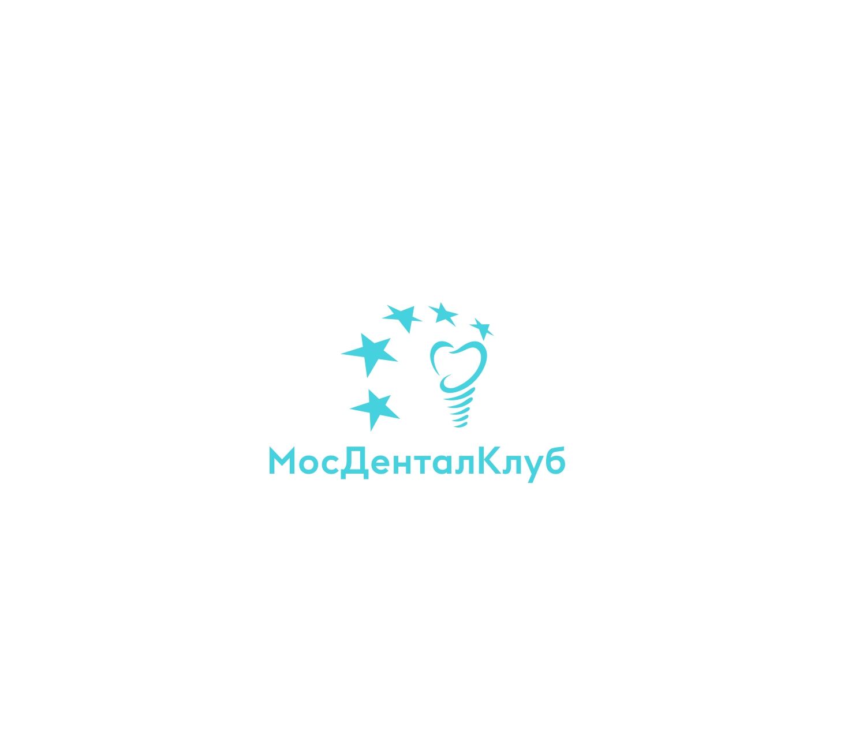 Разработка логотипа стоматологического медицинского центра фото f_9205e457b9e7194e.jpg