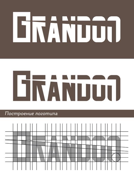Разработка логотипа фото f_2675a91b892e1882.png