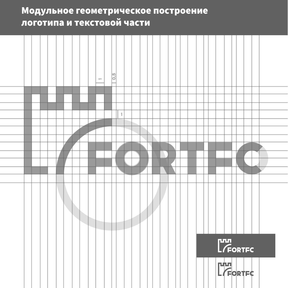 Разработка логотипа финансовой компании фото f_3745a8880b450ad2.jpg