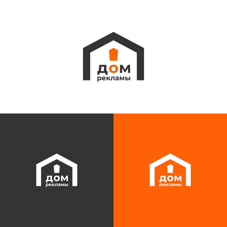 Дизайн логотипа рекламно-производственной компании фото f_0125edda8bd77ca2.png
