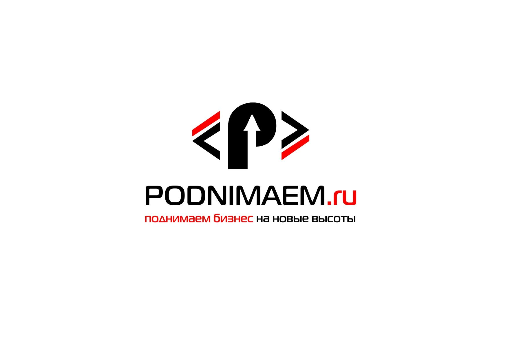 Разработать логотип + визитку + логотип для печати ООО +++ фото f_21255476399e14b0.jpg