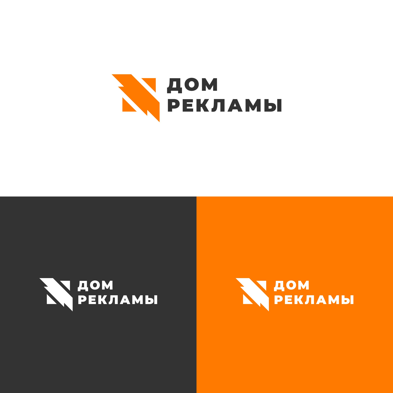 Дизайн логотипа рекламно-производственной компании фото f_2415edc93e7b586b.png