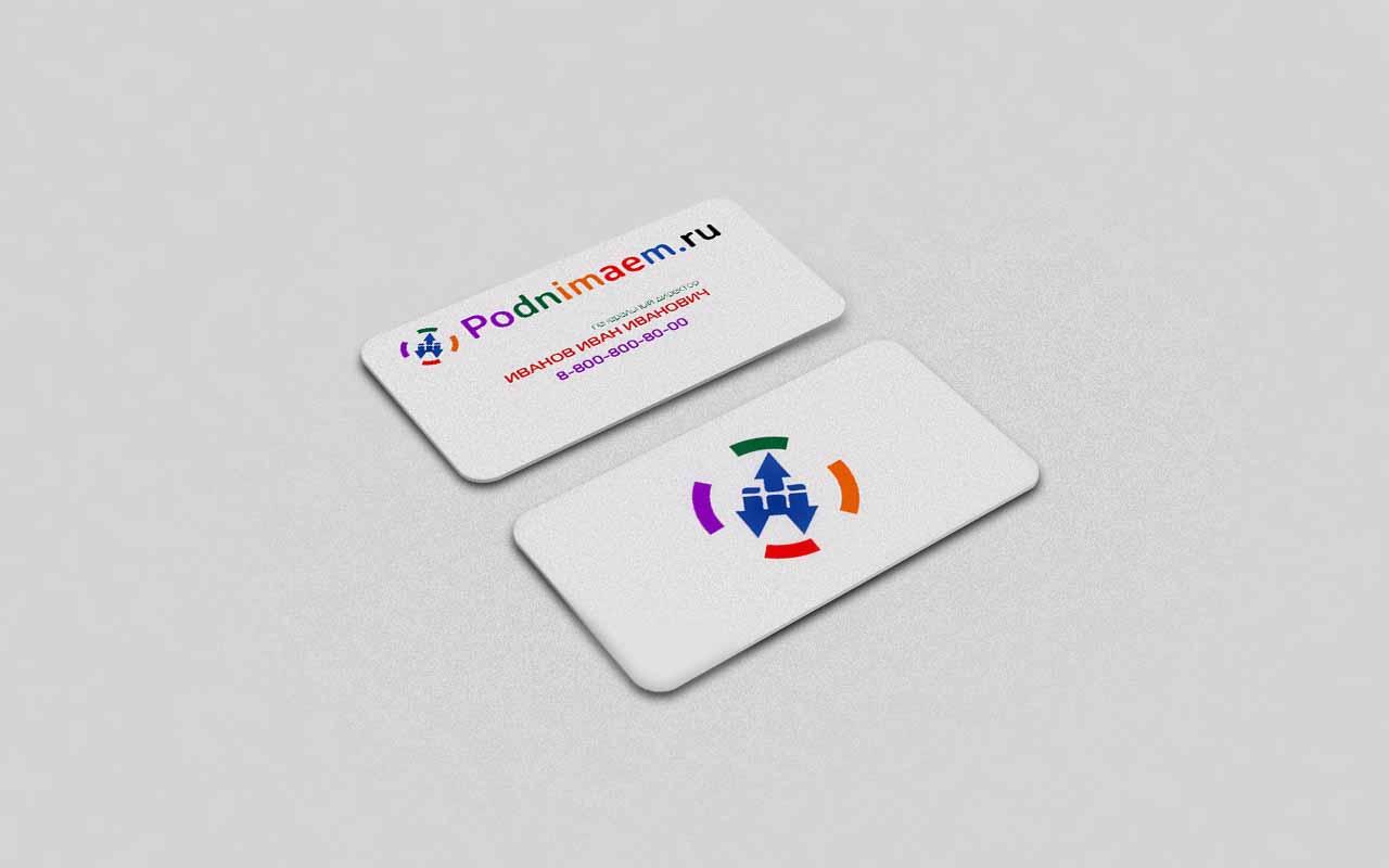 Разработать логотип + визитку + логотип для печати ООО +++ фото f_250554b253f3998b.jpg