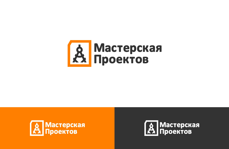 Разработка логотипа строительно-мебельного проекта (см. опис фото f_2856077ccdbf32c3.png