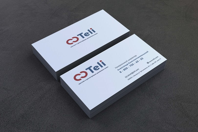 Разработка логотипа и фирменного стиля фото f_4015901d9c3c41d3.jpg