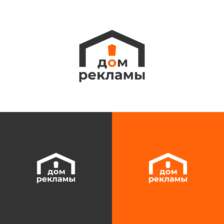 Дизайн логотипа рекламно-производственной компании фото f_4925edda8b252f24.png
