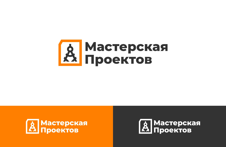 Разработка логотипа строительно-мебельного проекта (см. опис фото f_6076077d41df4107.png