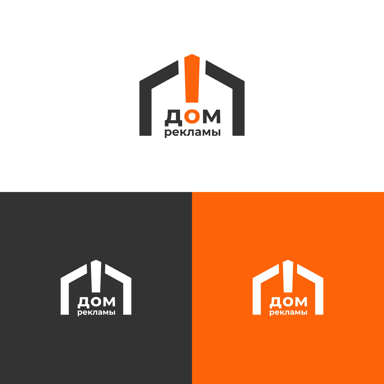 Дизайн логотипа рекламно-производственной компании фото f_7445edda8caa615f.png