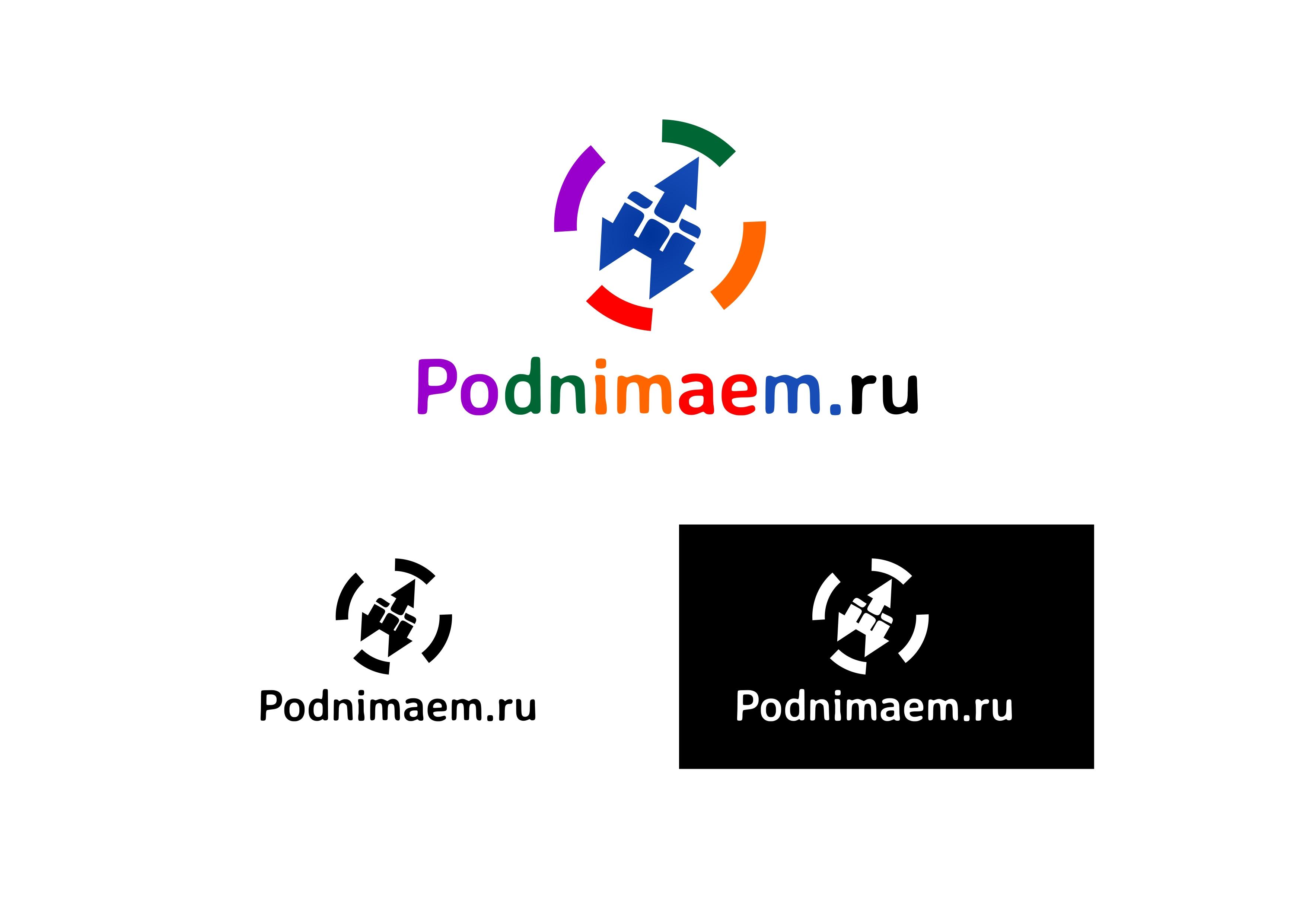 Разработать логотип + визитку + логотип для печати ООО +++ фото f_935554b1b81182a9.jpg