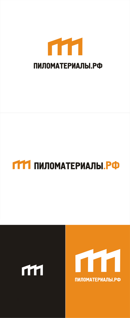 """Создание логотипа и фирменного стиля """"Пиломатериалы.РФ"""" фото f_57352fc9db14ede9.png"""