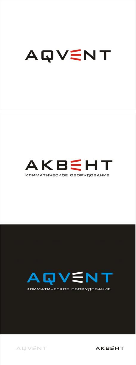 Логотип AQVENT фото f_999527e1fcdd6e4b.jpg