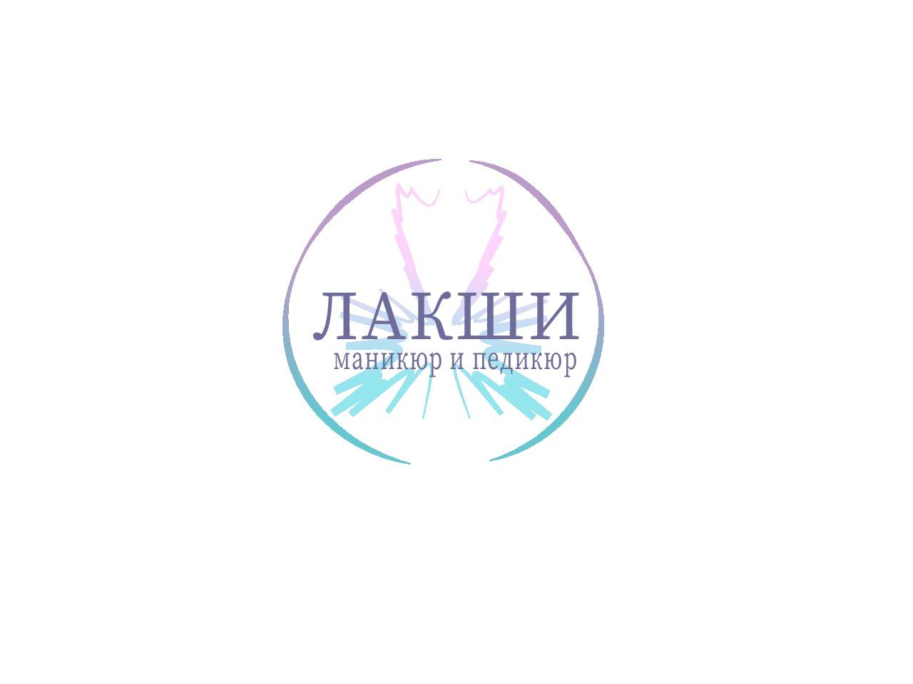 Разработка логотипа фирменного стиля фото f_6275c5828162cfe5.jpg