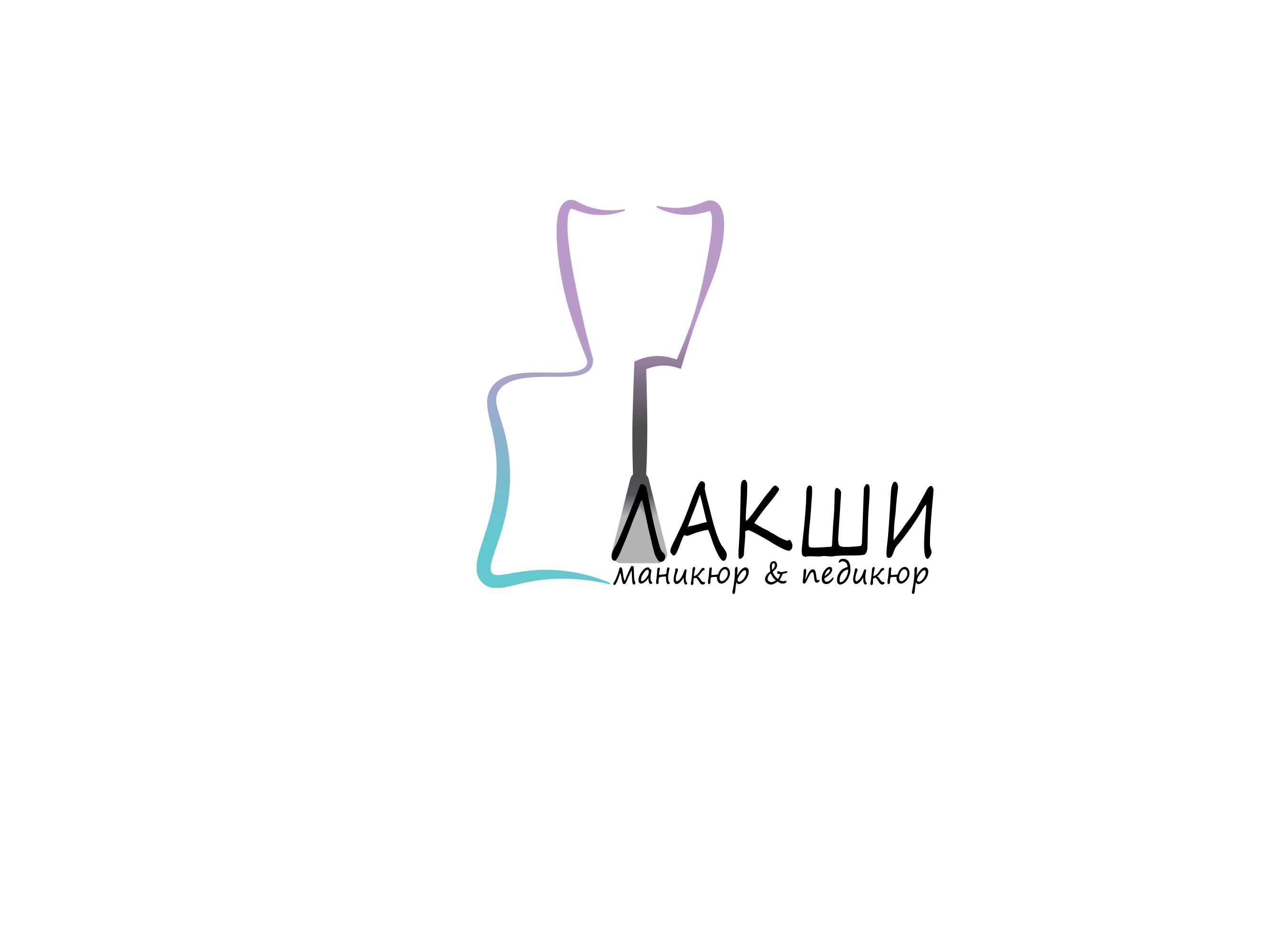Разработка логотипа фирменного стиля фото f_8095c58264c2f5b8.jpg
