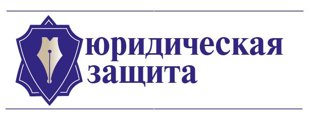 Разработка логотипа для юридической компании фото f_31555e29bb5418e7.png