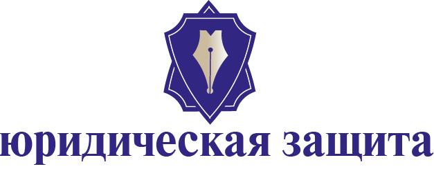 Разработка логотипа для юридической компании фото f_50555e29ca56835f.png