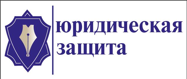 Разработка логотипа для юридической компании фото f_92555e29af268a5a.png