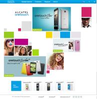 Система учета продаж смартфонов Alcatel