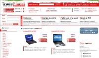 Интернет-магазин по продаже ноутбуков Tradeplanet.ru